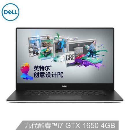 冷酷的性能怪兽戴尔(DELL)XPS15-7590 15.6英寸仅售15899.00元