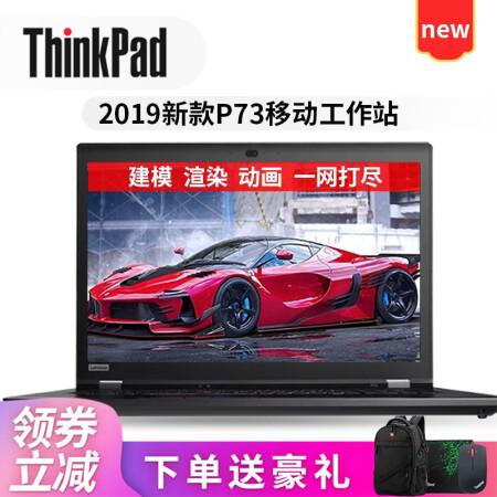 性能与人气爆棚ThinkPad 联想 P73新款上市 P71/P仅售27200.00元插图