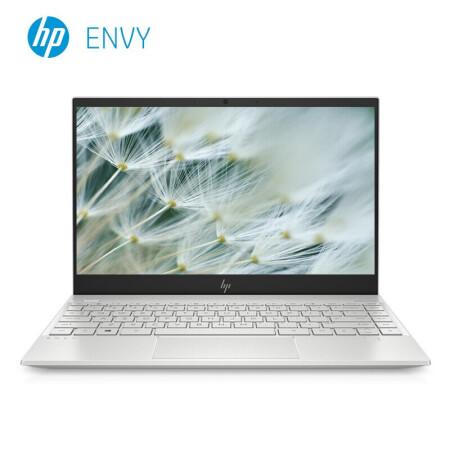 惠普ENVY13仅售6499.00元 搭载13.3英寸屏幕+十代酷睿i5