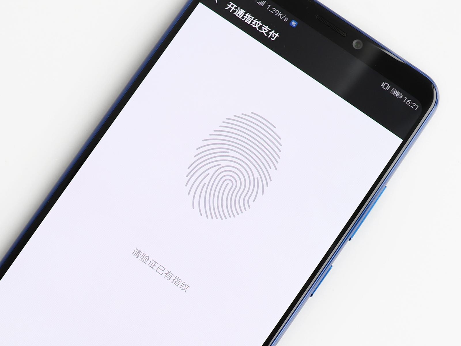 抢先体验: 荣耀Note10微信指纹支付与全面屏手势