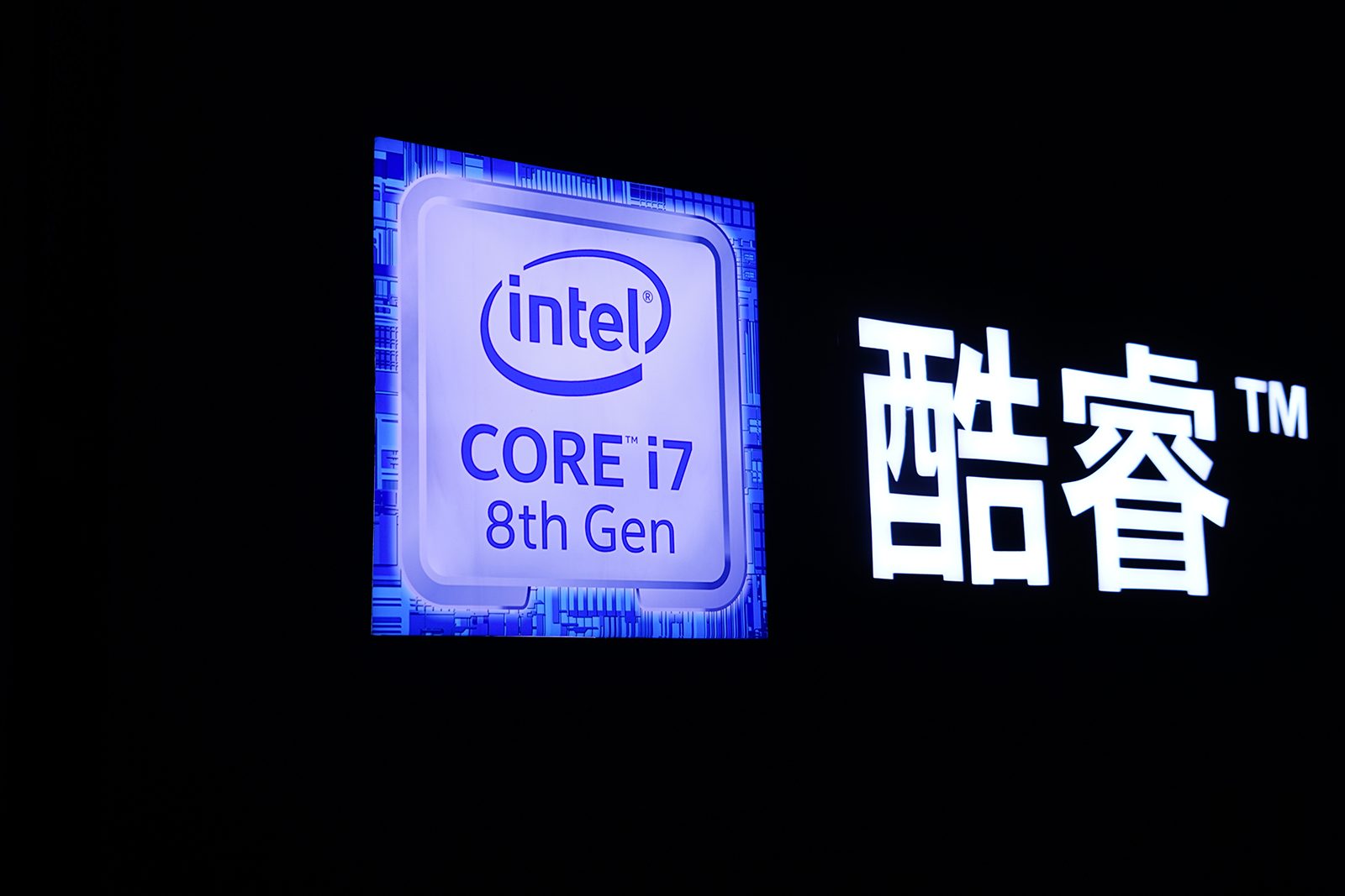 让每个人都能享受到游戏乐趣 Intel助力电竞产业发展