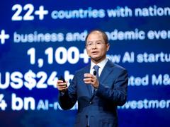华为徐直军:发布5大AI战略,重磅推出两款AI芯片