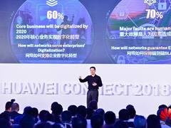 胡克文:意图驱动的智简网络使能商业价值最大化