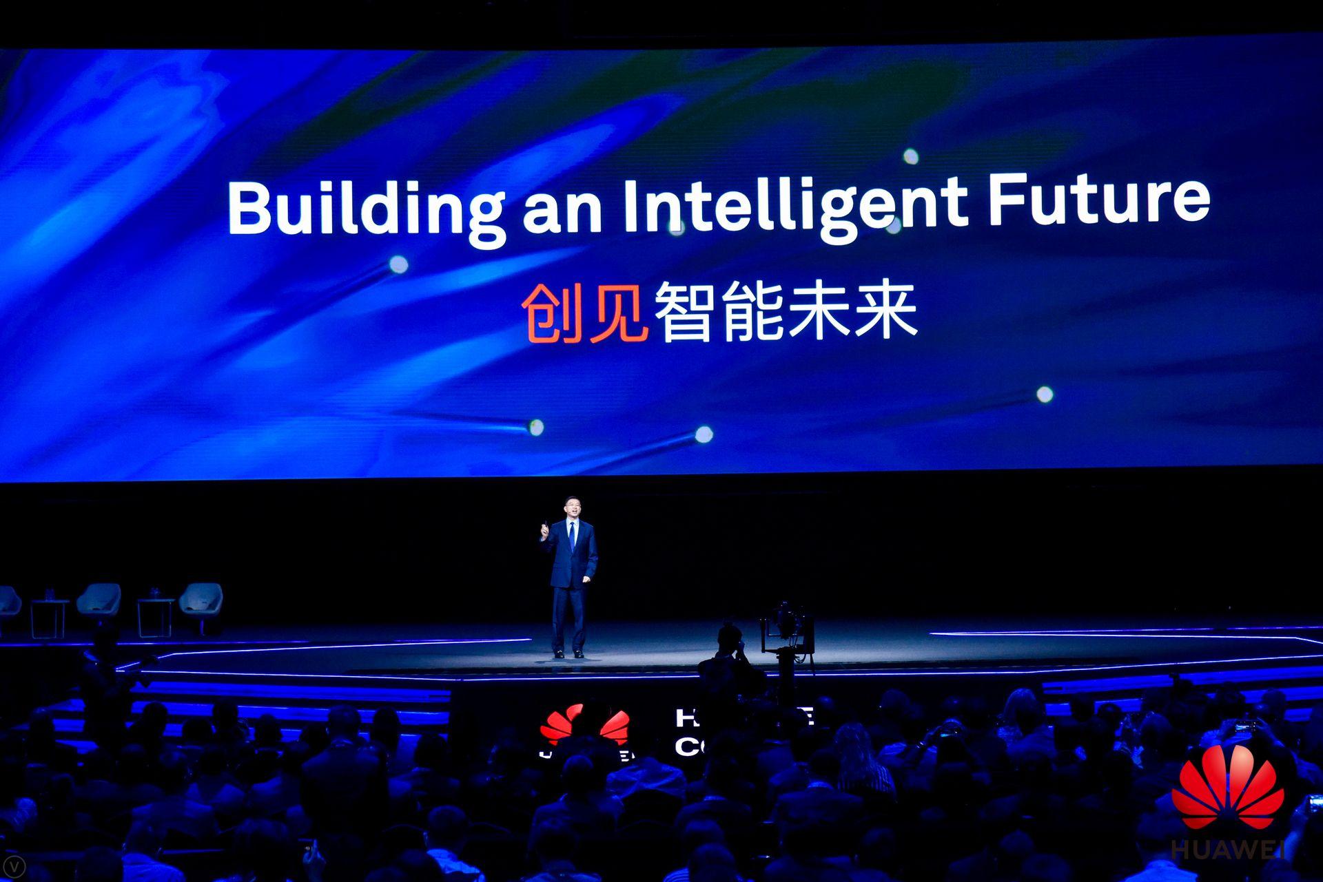华为徐文伟:创见智能未来