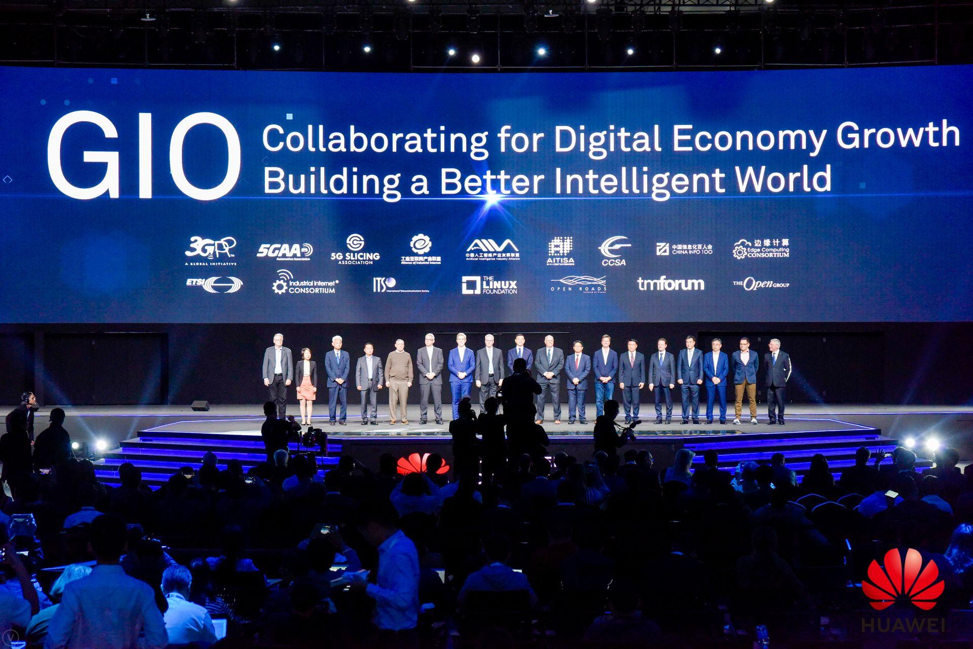 华为召开全球行业组织高峰会议(GIO) 并发布全球产业合作计划
