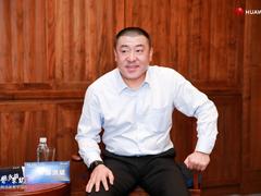 华为网络能源中国行走进北京 开放心态迎接ICT融合