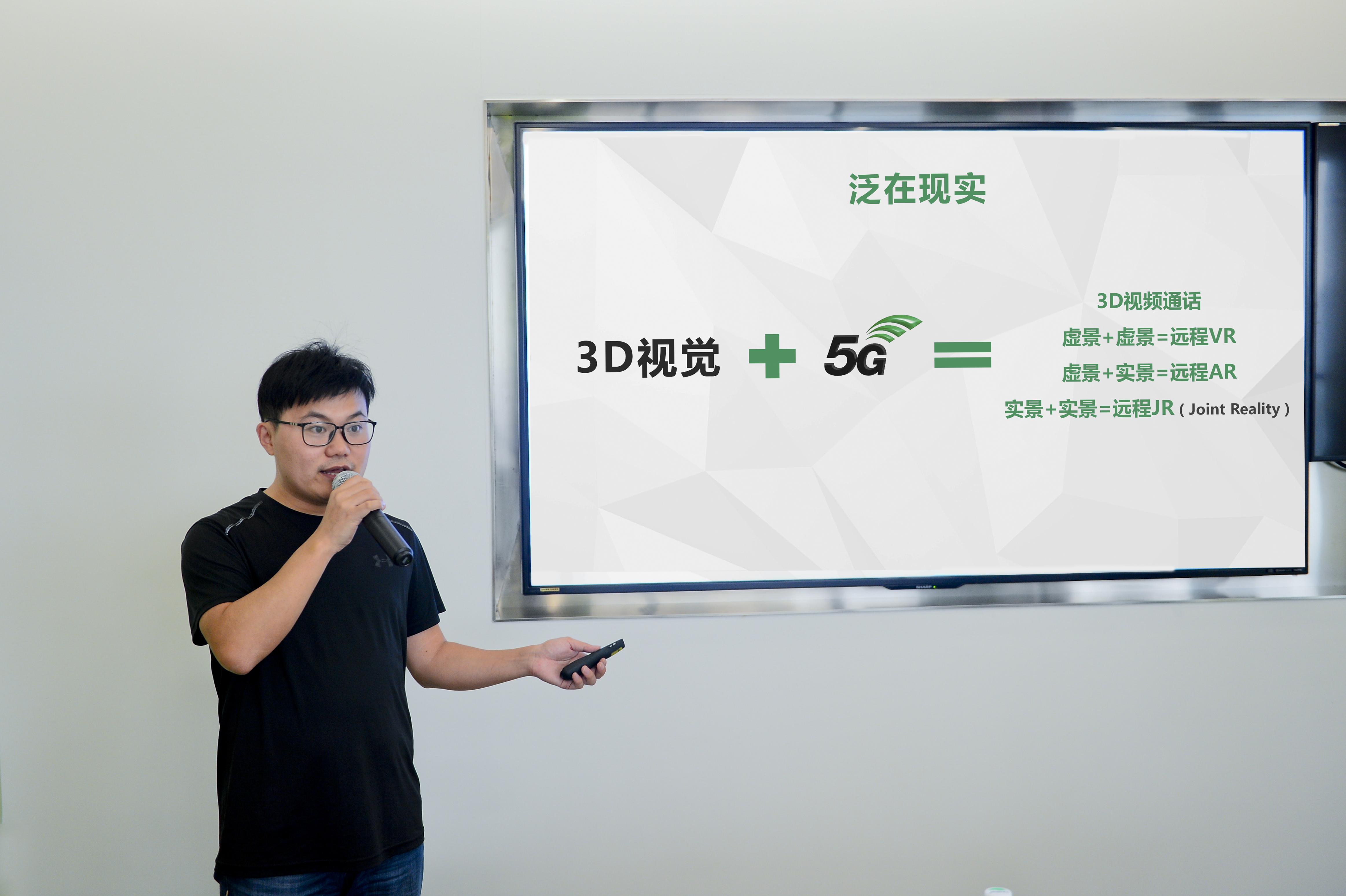 全面排列3D视觉 OPPO新机将搭载TOF技术