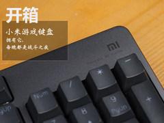 不辜负你对竞技的热爱  小米游戏键盘开箱