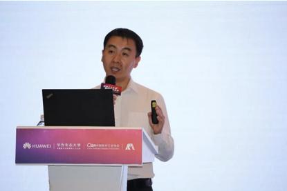 生态化转型风口 首部ICT人才生态白皮书发布