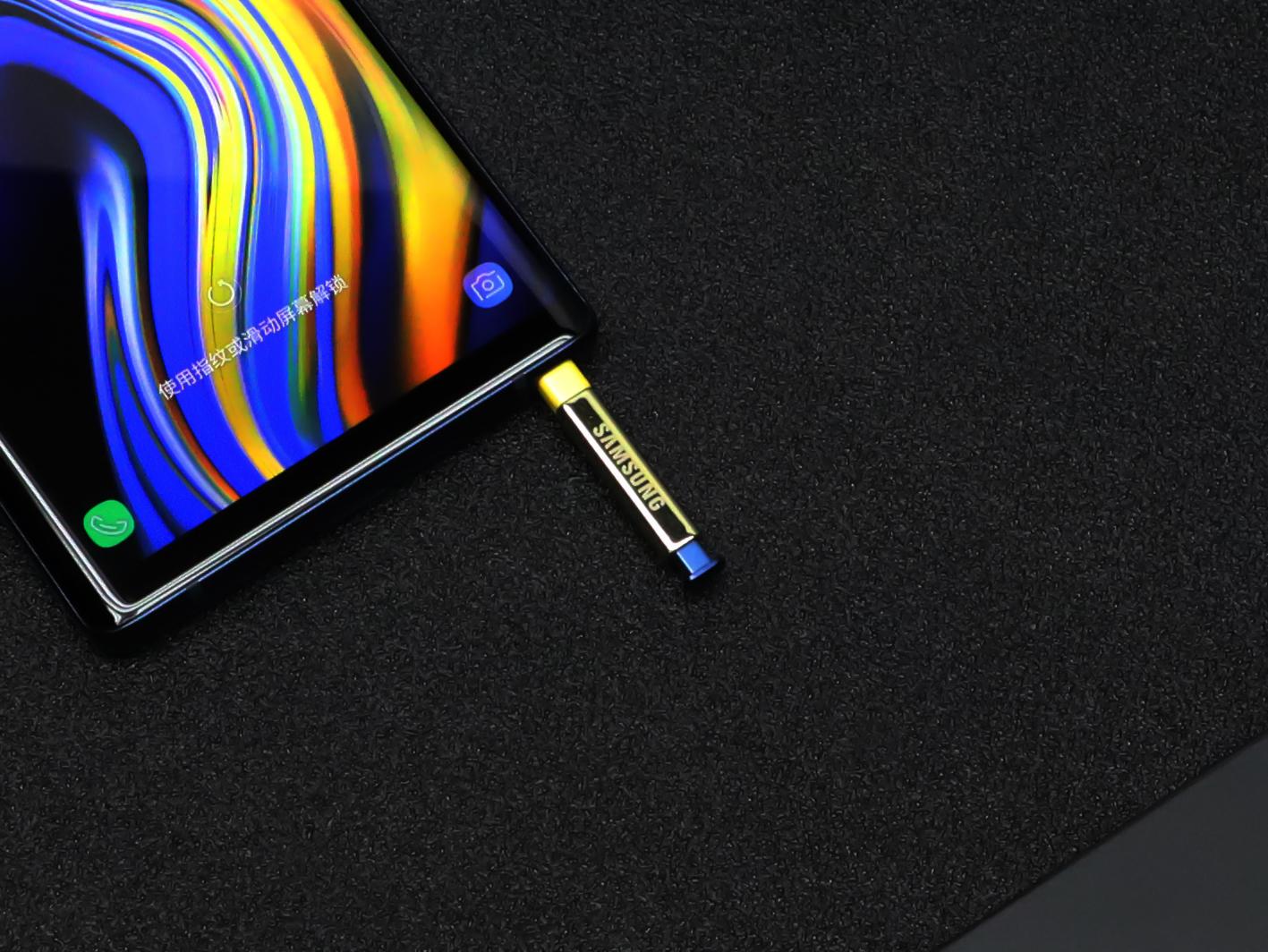 共15项功能 三星Galaxy Note 9 S Pen全体验